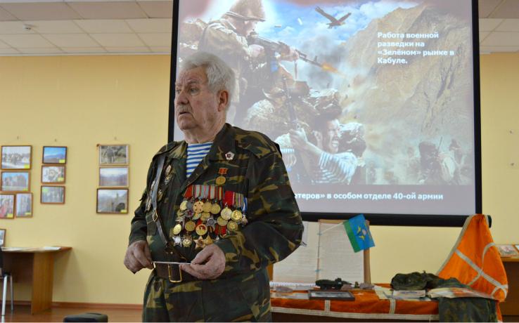 Г.Акимов